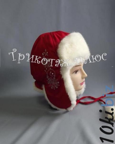Шапка  д/девочки  меховая Головные уборы детские для девочек в Екатеринбурге