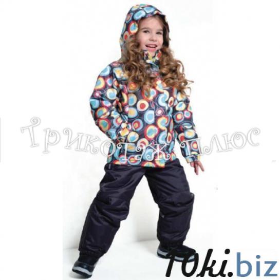 Комплект детский (куртка,брюки) Комбинезоны, полукомбинезоны зимние для девочек в Екатеринбурге