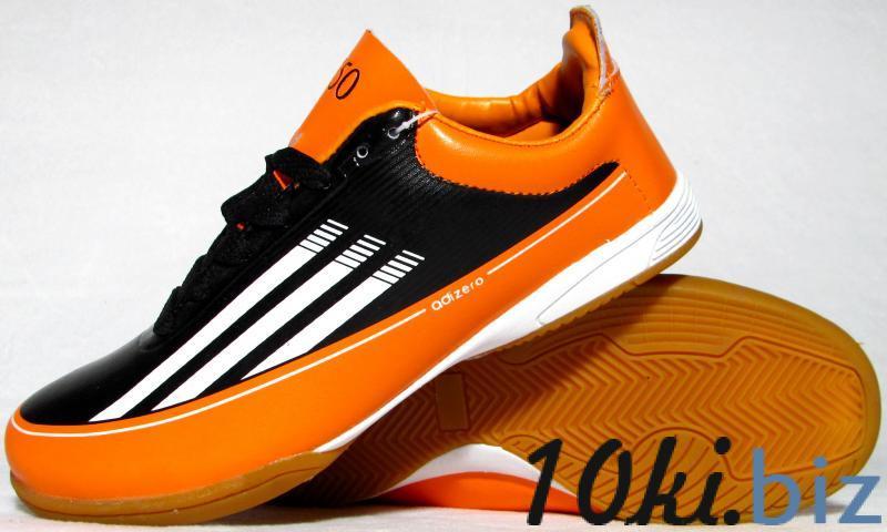 Бампы Adidas Adizero F50 (кожа) черно-оранжевые купить в Житомире - Спортивные товары