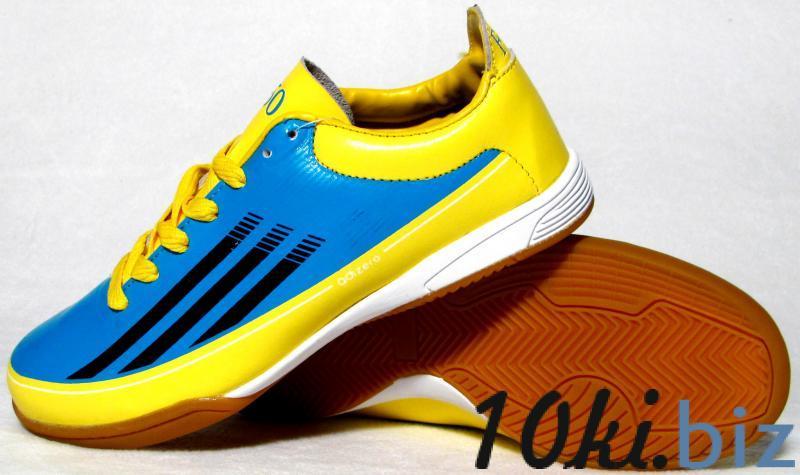 Бампы Adidas Adizero F50 (кожа) голубо-желтые купить в Житомире - Спортивные товары