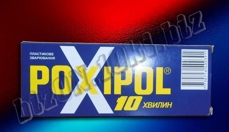 «POXIPOL» ® (Поксипол)    (Арт. Т9) двухкомпанентный эпоксидный клей