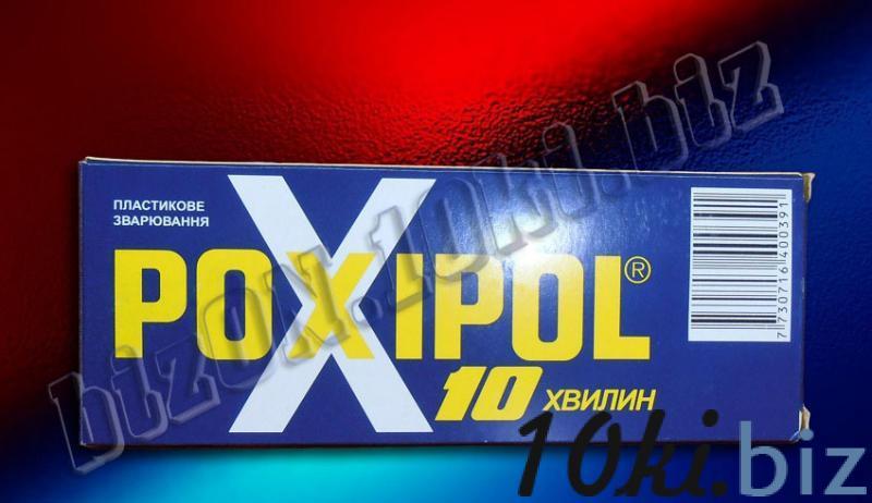«POXIPOL» ® (Поксипол)    (Арт. Т9) двухкомпанентный эпоксидный клей купить в Харькове - Отделочные материалы