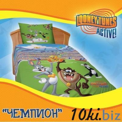 Луни Тюнз Чемпион Детское постельное белье в Екатеринбурге