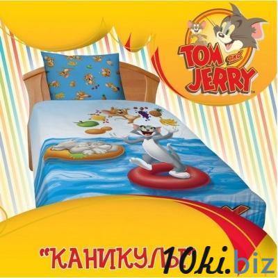 Том и Джерри Каникулы Детское постельное белье в Екатеринбурге