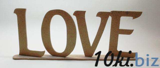 Love 01 купить в Кировограде - Подарки и сувениры ручной работы с ценами и фото