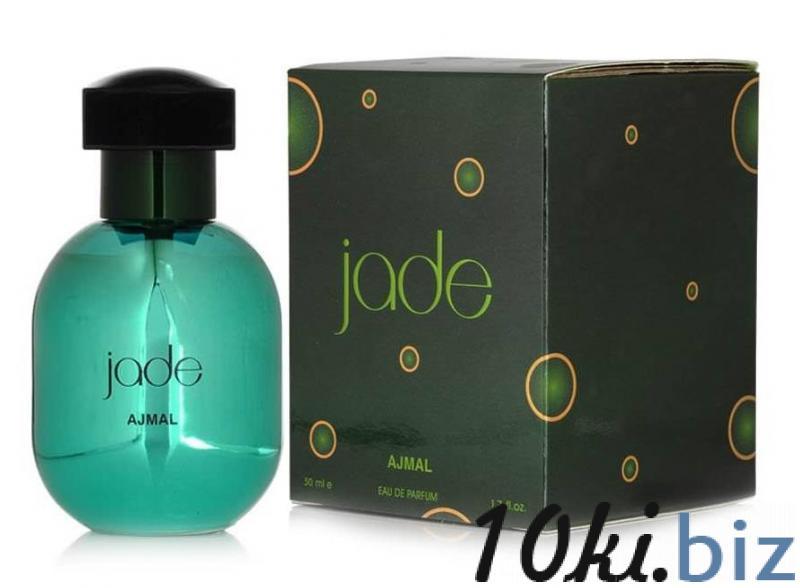 Женский аромат  Ajmal Jade 50 ml. 100% Оригинал. Парфюмерия женская в Мелитополе