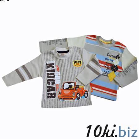 Водолазка для мальчика Кофты детские для мальчиков купить на рынке Таганский ряд