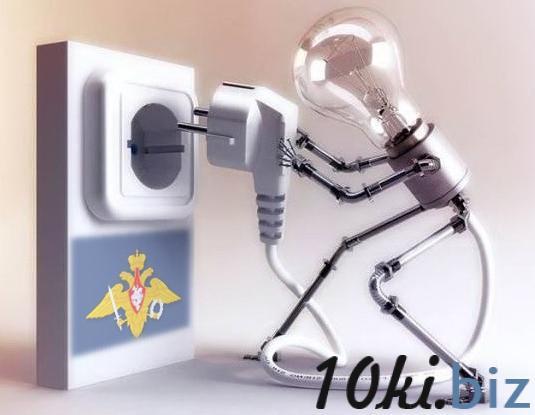 Установка розеток,выключателей(механизма); Кнопочные выключатели в России