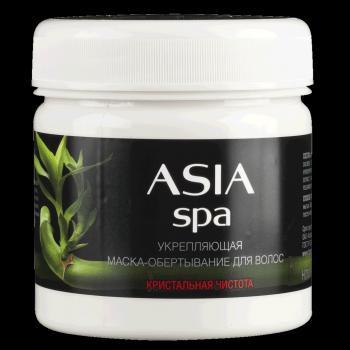Укрепляющая маска-обертывание для волос Кристальная чистота ASIA-SPA