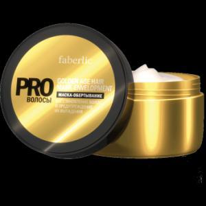 Фото  PRO ВОЛОСЫ Маска-обертывание Восстановление волос и предупреждение их выпадения