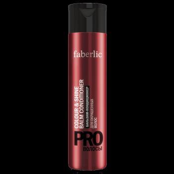 PRO ВОЛОСЫ Бальзам-кондиционер для окрашенных волос