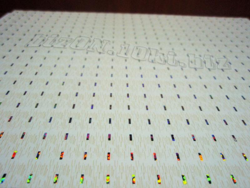 Фото Товара НЕТ в наличии «ОРИОН КОРИЧНЕВЫЙ»   Пластиковые панели ПВХ   (Термоперевод)   «RIKO»