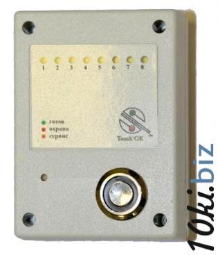 Пульт управления NX-TM-108 купить в Тюмени - Охранные системы и сигнализации