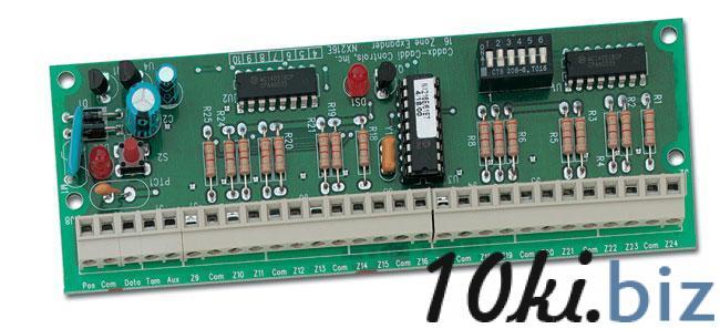 Расширитель зон NX-216 «CADDX» купить в Тюмени - Охранные системы и сигнализации
