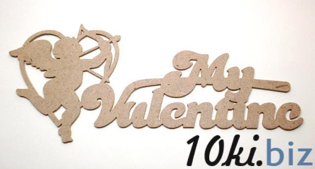 Надпись на день Св. Валентина купить в Кировограде - Подарки и сувениры ручной работы с ценами и фото