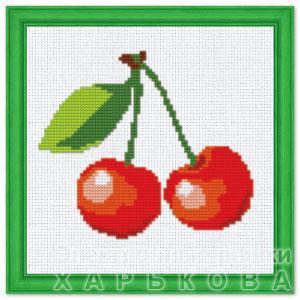 """Набор для вышивания крестиком №213 """"Вишенки"""" (фрукты)"""