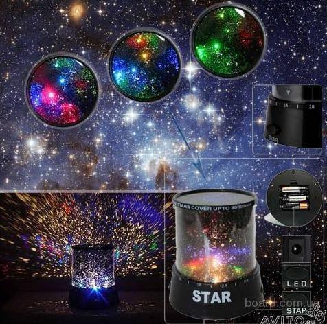 Проектор-светильник Звездное небо