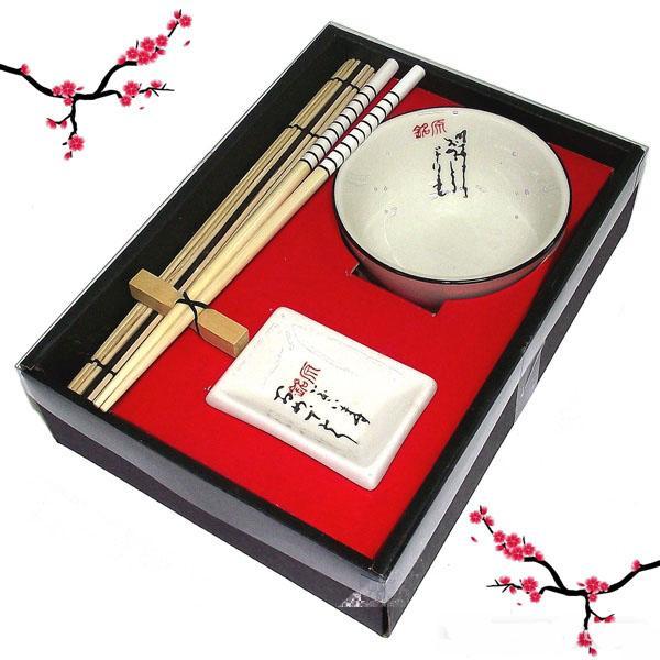 Японский набор N: 11