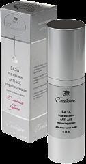 База под макияж ANTI-AGE корректирующая для всех типов кожи