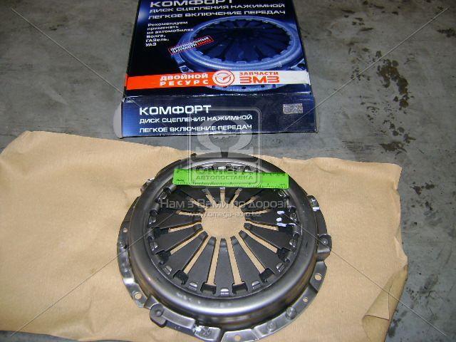 Диск сцепления нажимной (Корзина) на ГАЗ двигатель 406 (пр-во ЗМЗ)