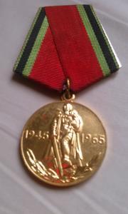 Фото антиквар, Военторг юбилейная медаль 20 лет победы