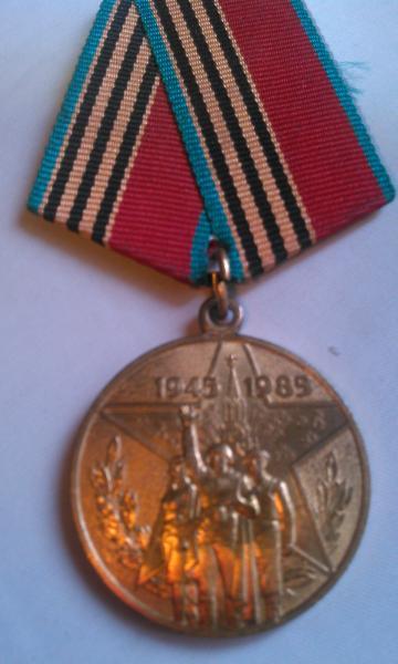 Юбилейная медаль 40 лет Победы
