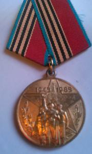 Фото антиквар, Военторг Юбилейная медаль 40 лет Победы