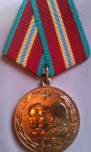 Фото антиквар, Военторг Юбилейная медаль 70 лет Вооруженных Сил СССР