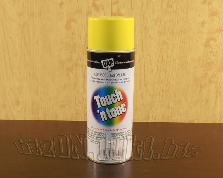 Универсальная аэрозольная краска DAP® Touch'N Tone®   All-Purpose Spray Paint     цвет – Желтый     (Арт. Т48)