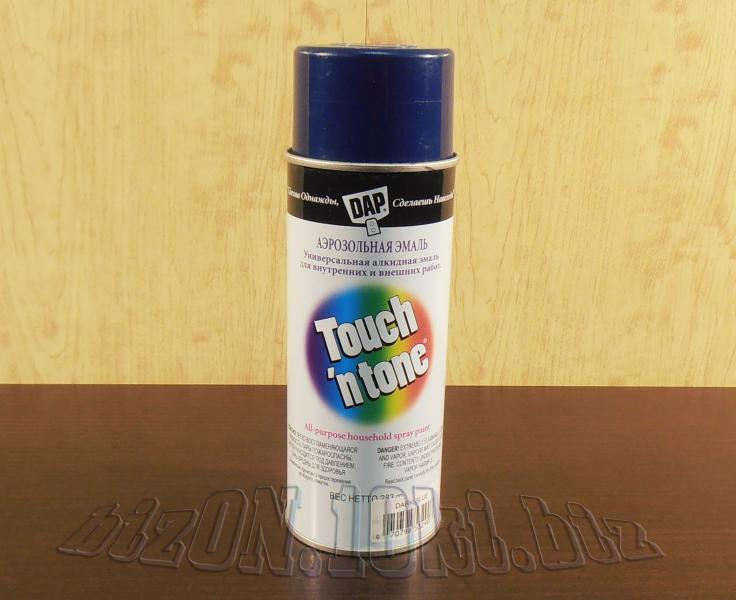 Универсальная аэрозольная краска DAP® Touch'N Tone®   All-Purpose Spray Paint     цвет – Темно-Синий     (Арт. Т52)