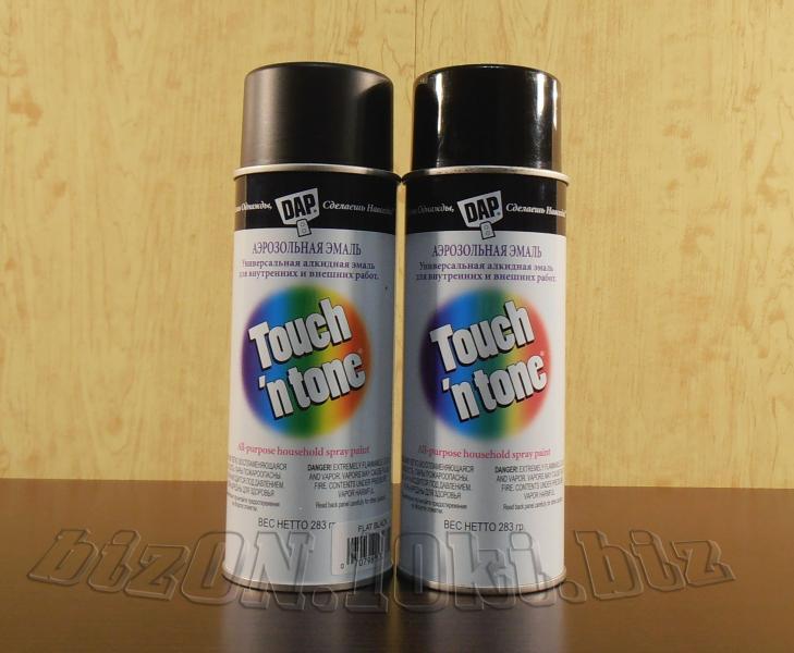Универсальная аэрозольная краска DAP® Touch'N Tone®   All-Purpose Spray Paint     цвет – Черный     (Арт. Т53)