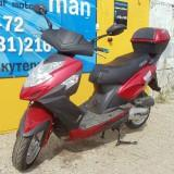 Скутер Eagle King 80cc