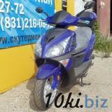 Скутер HE7-80 Мотоциклы, мотороллеры, скутеры, мопеды на рынке Алмаз в Ростове на Дону