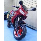 Мотоцикл Fire Blade