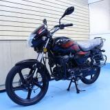 Мотоцикл Sigma