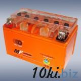 Аккумулятор OUTDO YTX7A-BS(GEL)