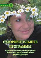 Фото НАША БИБЛИОТЕКА Брошюра