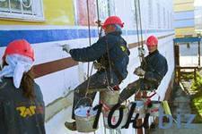 ТЕХОБСЛУЖИВАНИЕ И РЕМОНТ ФАСАДОВ Услуги по строительству в России