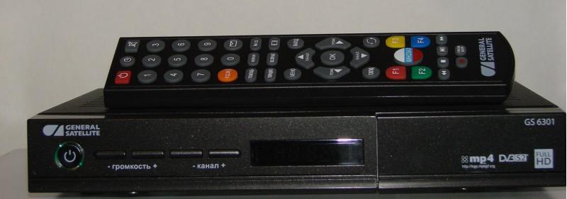 Спутниковый ресивер HD GS-6301