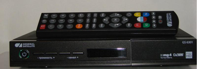 Спутниковый комплект с ресивером HD GS-6301
