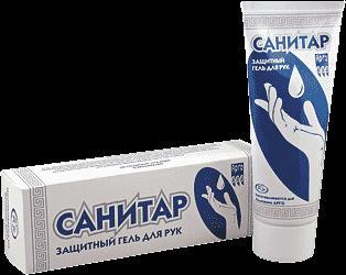 """"""" Санитар """" - гель для антисептической обработки рук"""