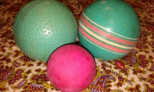 Фото антиквар, Игрушки Мячики