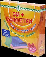 Набор салфеток  из микрофибры + подарок ЭМ диск