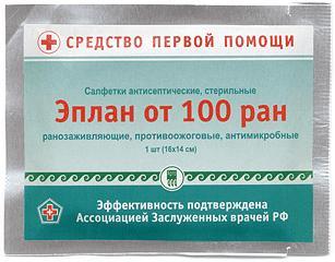 """Салфетка антисептическая стерильная """"Эплан от 100 ран"""""""