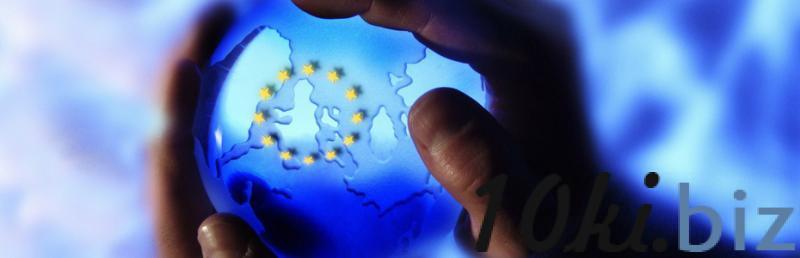 Помощь в получении гражданства ЕС: Румынии и Болгарии