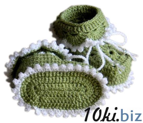 Детские пинетки зеленые купить в Симферополе - Детская одежда для мальчиков