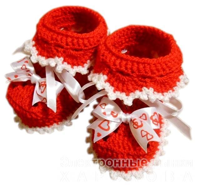 Детские пинетки красные