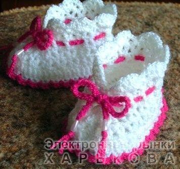 Детские пинетки белые с розовым