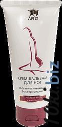Крем - бальзам для ног бактерицидный и противогрибковый  Средства по уходу за кожей ног в России