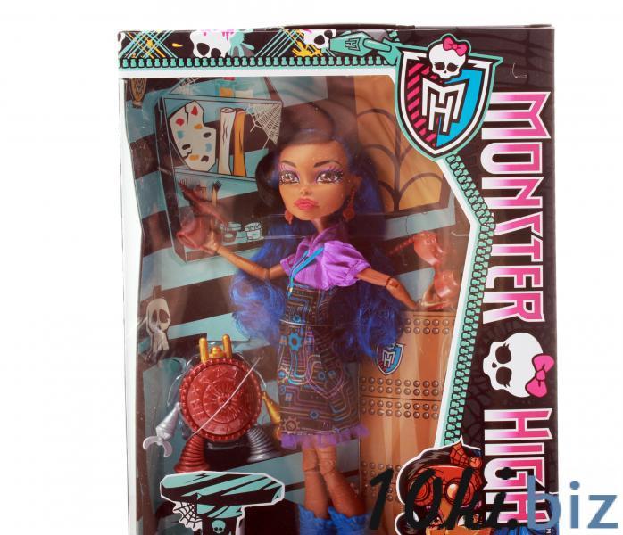 Draculaura купить в Братске - Куклы и пупсы с ценами и фото